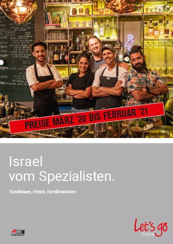 Israel Preislisten Cover