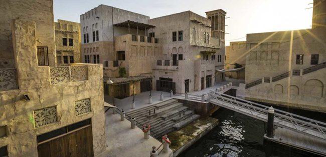 Al Seef by Jumeirah Neueröffnung